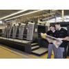 Gekwalificeerd personeel, hoogwaardige printproducten. Vanaf drukwerkvoorbereiding (prepress) en het eigenlijke drukproces...